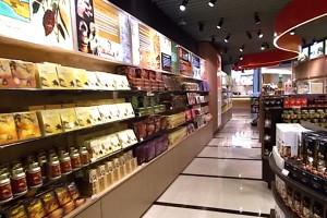 Retail Shop Interior Design & Renovation